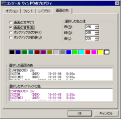 dvd_label_defaut_setup_window_color.png