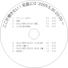 dvd_label_sample.png